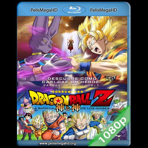 DRAGON BALL Z: LA BATALLA DE LOS DIOSES (2013) 1080P HD MKV JAPONÉS + SUB. ESPAÑOL