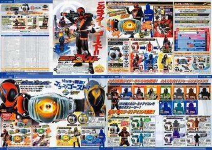Kamen Rider Ghost 11169404_887225914665369_40179026730736975_n