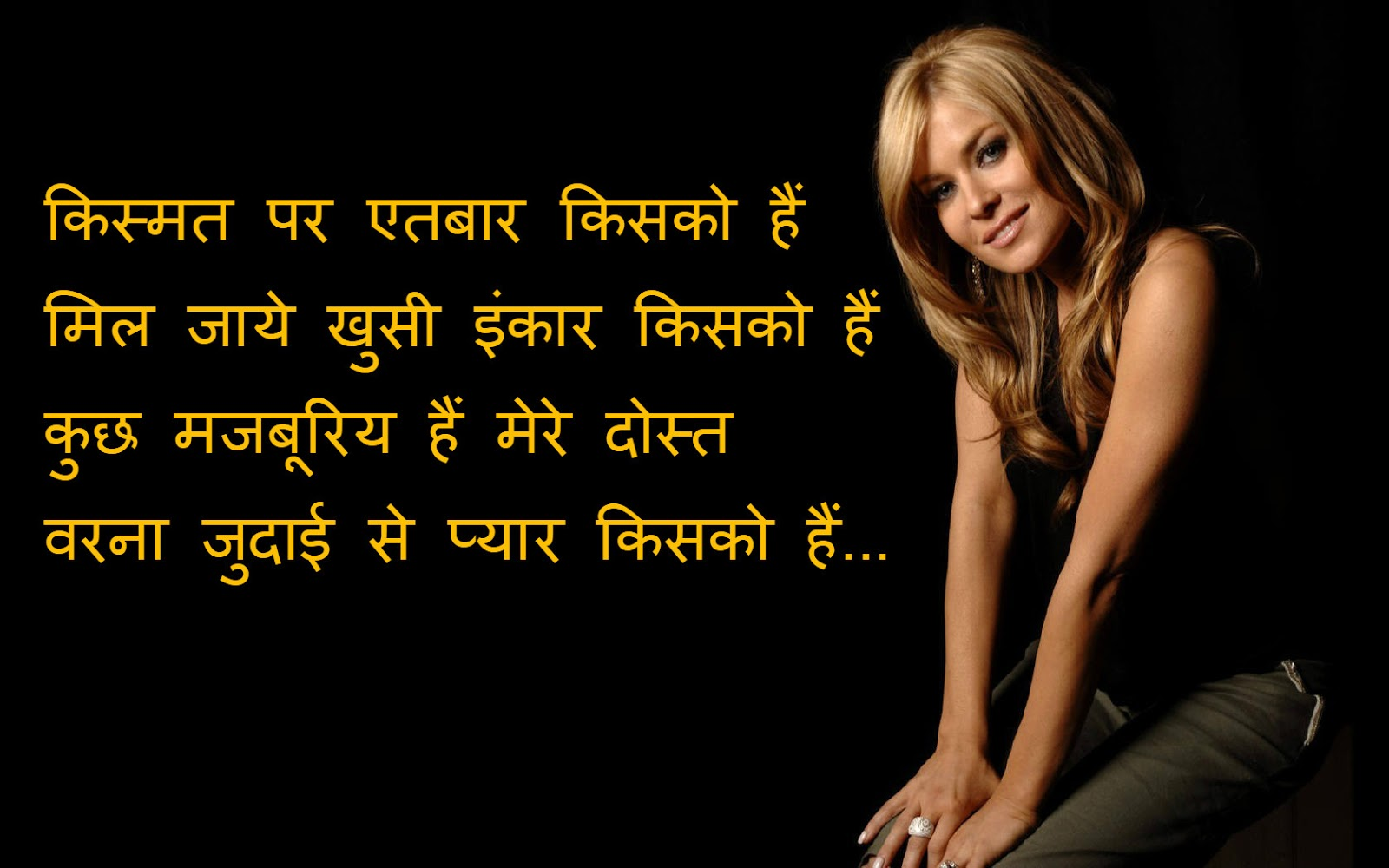 Hindi Love Shayaris - Best Love Shayari in Hindi, Latest