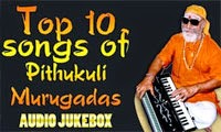 Top 10 Audio songs of Pithukuli Murugadas | Tamil Devotional Audio Jukebox