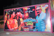 Cinema Choopista Maava audio launch-thumbnail-2