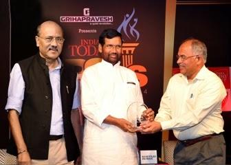Mini Ratna award for NHPC
