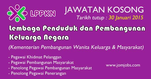Jawatan Kosong LPPKN 2015 Terkini Negeri Sembilan