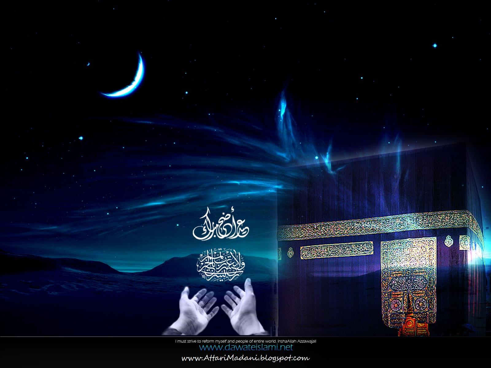 http://3.bp.blogspot.com/-6oocATPiH4w/ToQQidKOXPI/AAAAAAAAAlE/Xw44ikaOSys/s1600/Hajj-And-Eid-Adha-Wallpaper-Dawat-e-Islami-1.jpg