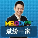Melody FM 103 Podcast