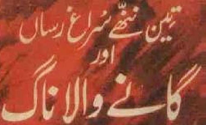 http://books.google.com.pk/books?id=7oXRAgAAQBAJ&lpg=PA1&pg=PA1#v=onepage&q&f=false