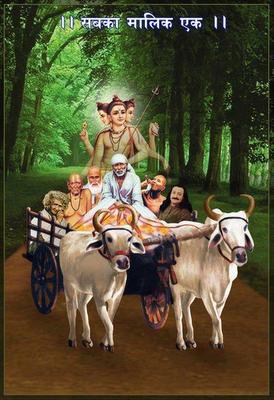 Sainath Maharaj -The Real Rocking Star Hero - Sai Devotee Abirami