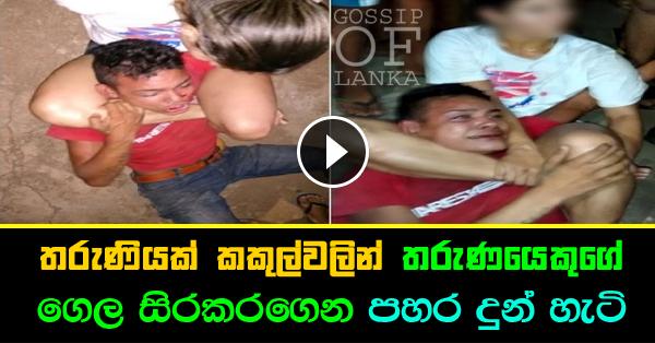 Boy vs girl fighting (Watch video)