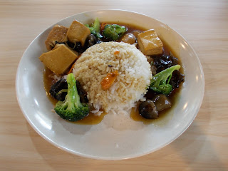 Braised Beancurd With Steamed Rice, S$ 3.50