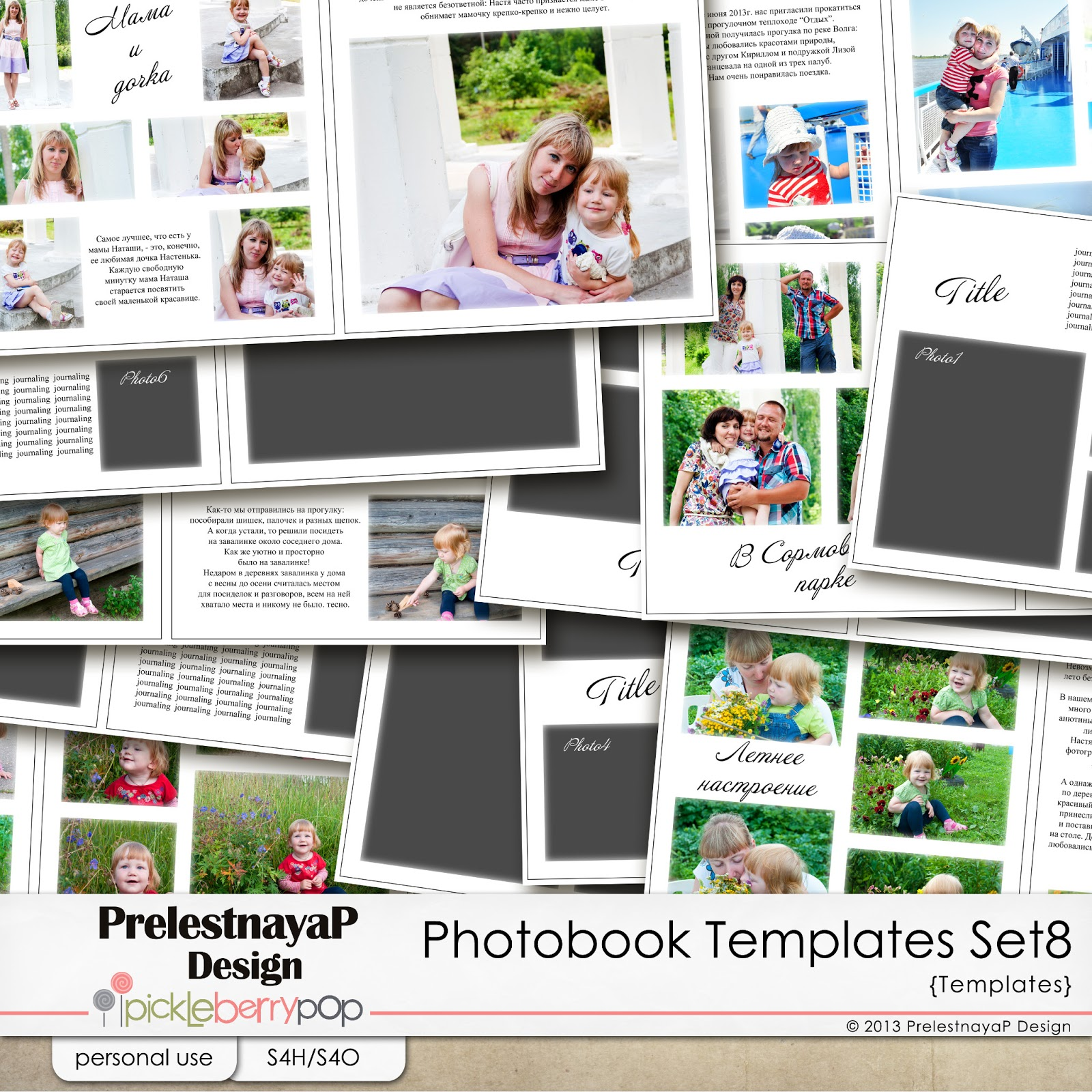 prelestnayap design new photobook templates set 8 20 off 4 formats. Black Bedroom Furniture Sets. Home Design Ideas