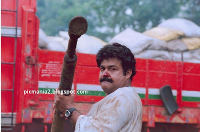malayalam super star mohanlal hot image gallery