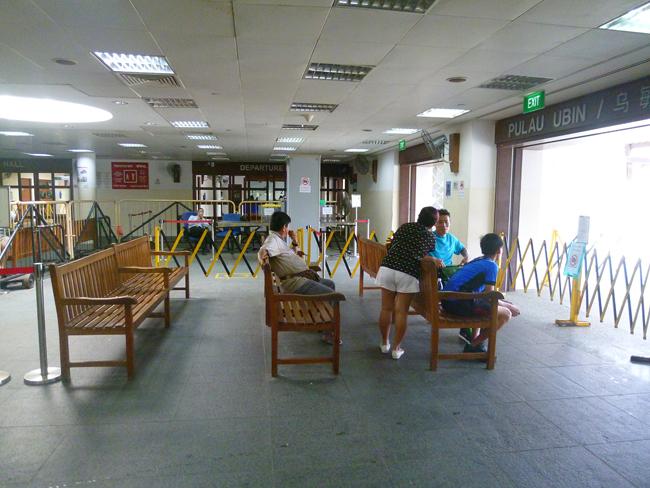 Terminal del ferry a Pulau Ubin