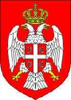 Serbia Brothers