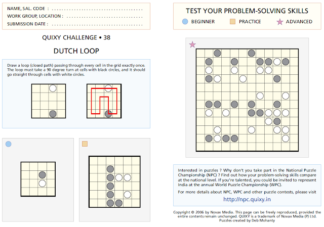 DUTCH LOOP Puzzle
