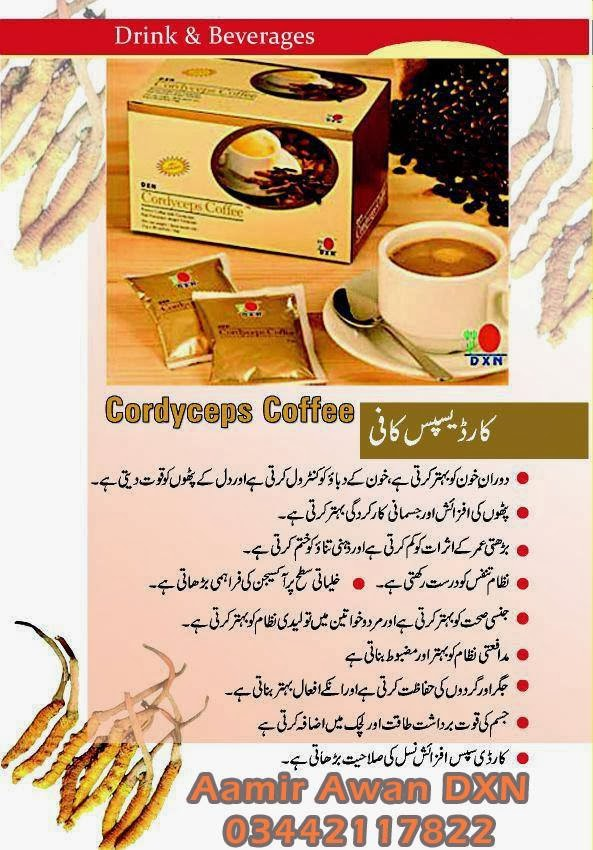 Dxn ganozhi toothpaste benefits dxn products pinterest - Dxn Cordyceps Coffee In Urdu Dxn Pakistan