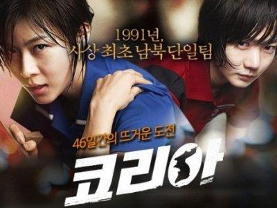 'Korea', Movie 2012