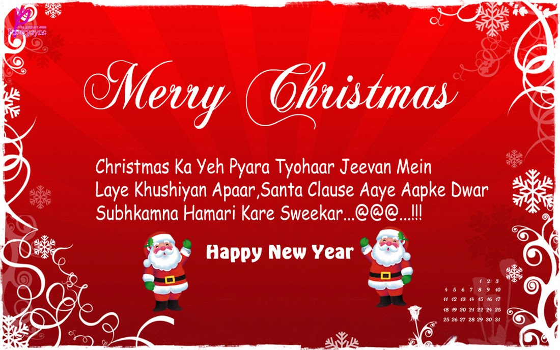 christmas wishes, christmas wishes quotes, christmas wishes for friends, merry christmas wishes,
