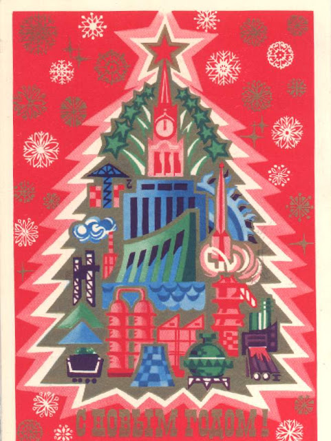 Camaradas, Felices Fiestas A2006_008