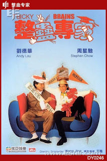 trickybrain - All Stephen Chow Movies Collection Download - fileserve