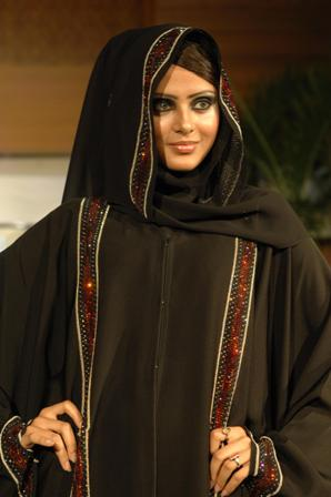 Unique  Women In Saudi Arabia When Out In Public Women Wear Outer Black
