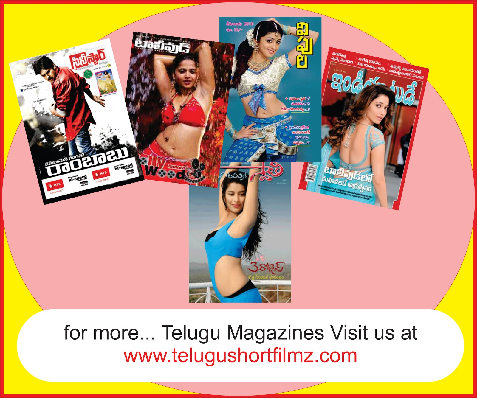 Telugushortfilmz.com