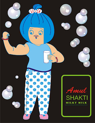 Amul milk vector illustrator.