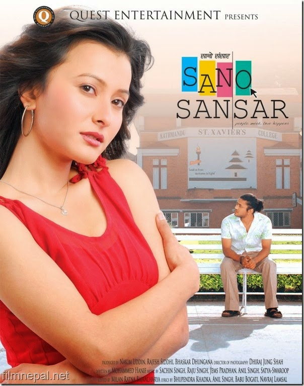 77c572cda Nepali Film  Sano Sansar (Watch Full Movie)