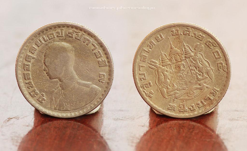 Thailand 1 Baht 1962 coin