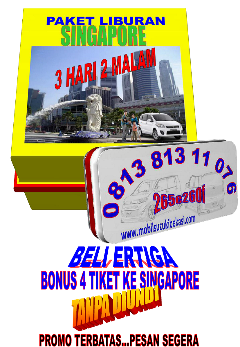 Ertiga Car Loan