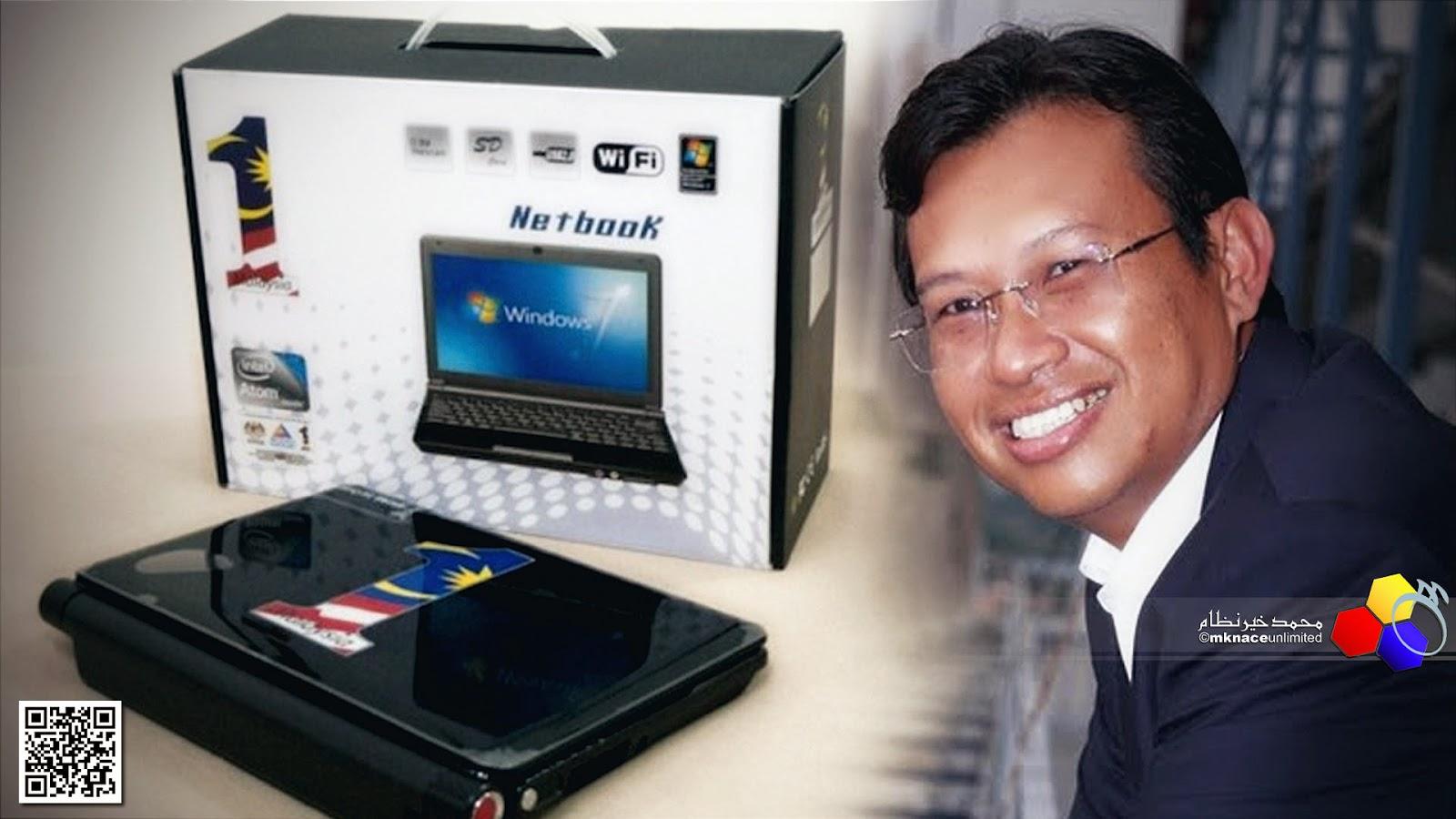 Guru Akan Diberi Netbook 1Malaysia - Ahmad Shabery