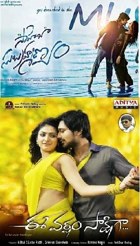 Telugu movies releasing on 13th december 2014