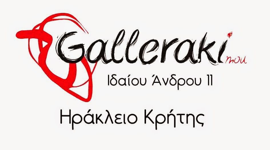 GALLERAKI MOU