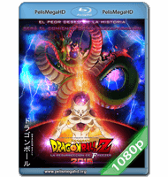 DRAGON BALL Z: LA RESURRECCIÓN DE FREEZER (2015) FULL 1080P HD MKV ESPAÑOL LATINO 5.1