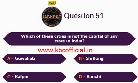 Ghar Baithe Jeeto Jackpot Question No 51 Dated 4th November 2014