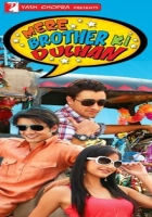 Mere Brother Ki Dulhan (2011) mp3 Song