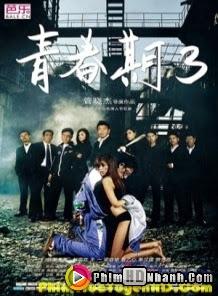 Vũ Khí Siêu Hạng 3 - Phim 18 Sexy | Hot Girl