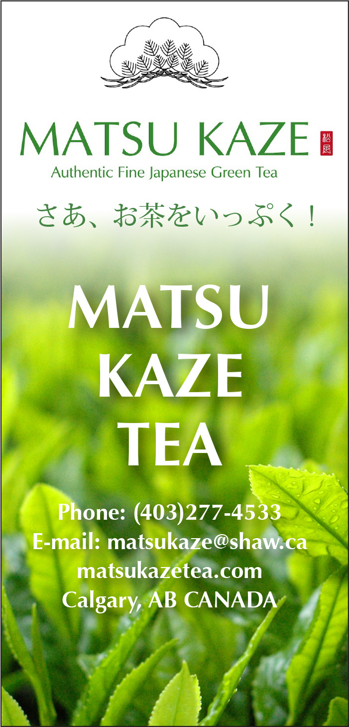 Matsu Kaze Tea Authentic Fine Japanese Green Tea