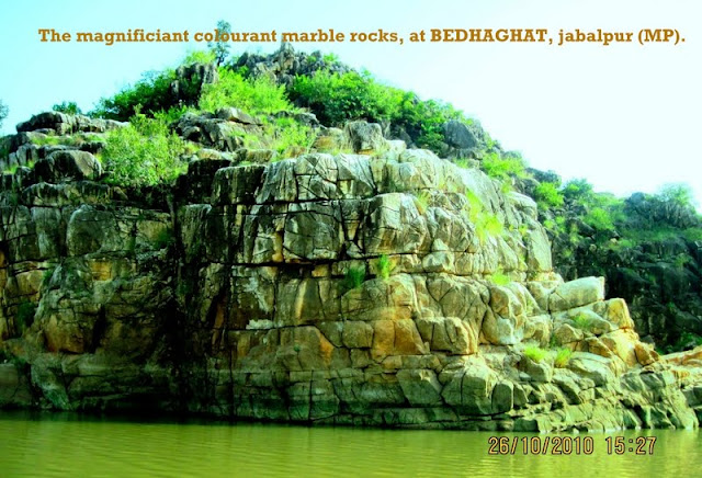 Marble Rocks at Jabalpur, M.P.