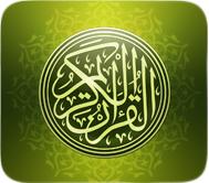 www.qurandislam.com