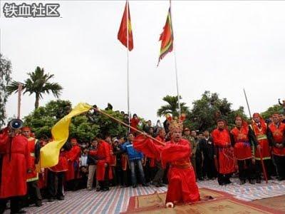Vietnã cerimônia