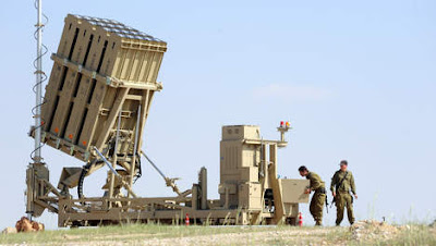 Israel Iron Dome Air Defense System