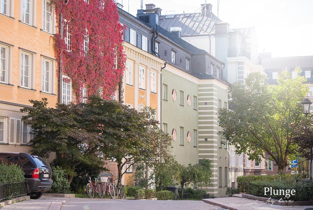 Stockholm street view