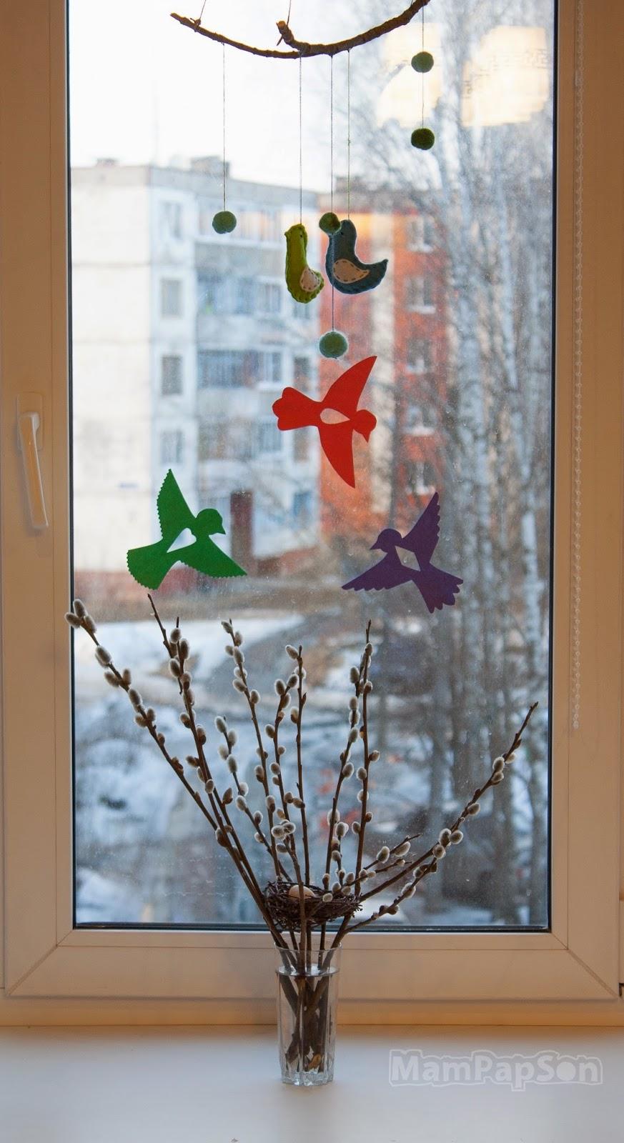 Весеннее окно с птицами