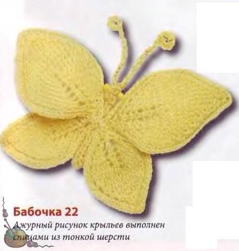 Вязаные бабочки Просмотров: 4971.  051 Схема и описание работы.