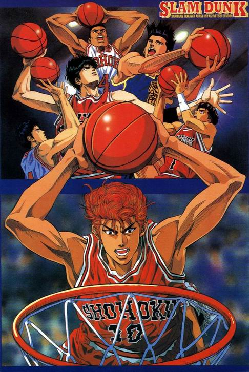 slam dunk tagalog version full movie interhigh finals grade