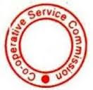West Bengal Co-operative Service Commission Recruitment 2013