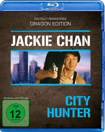 Poster Of City Hunter 1993 Dual Audio 300MB   Free Download Watch Online