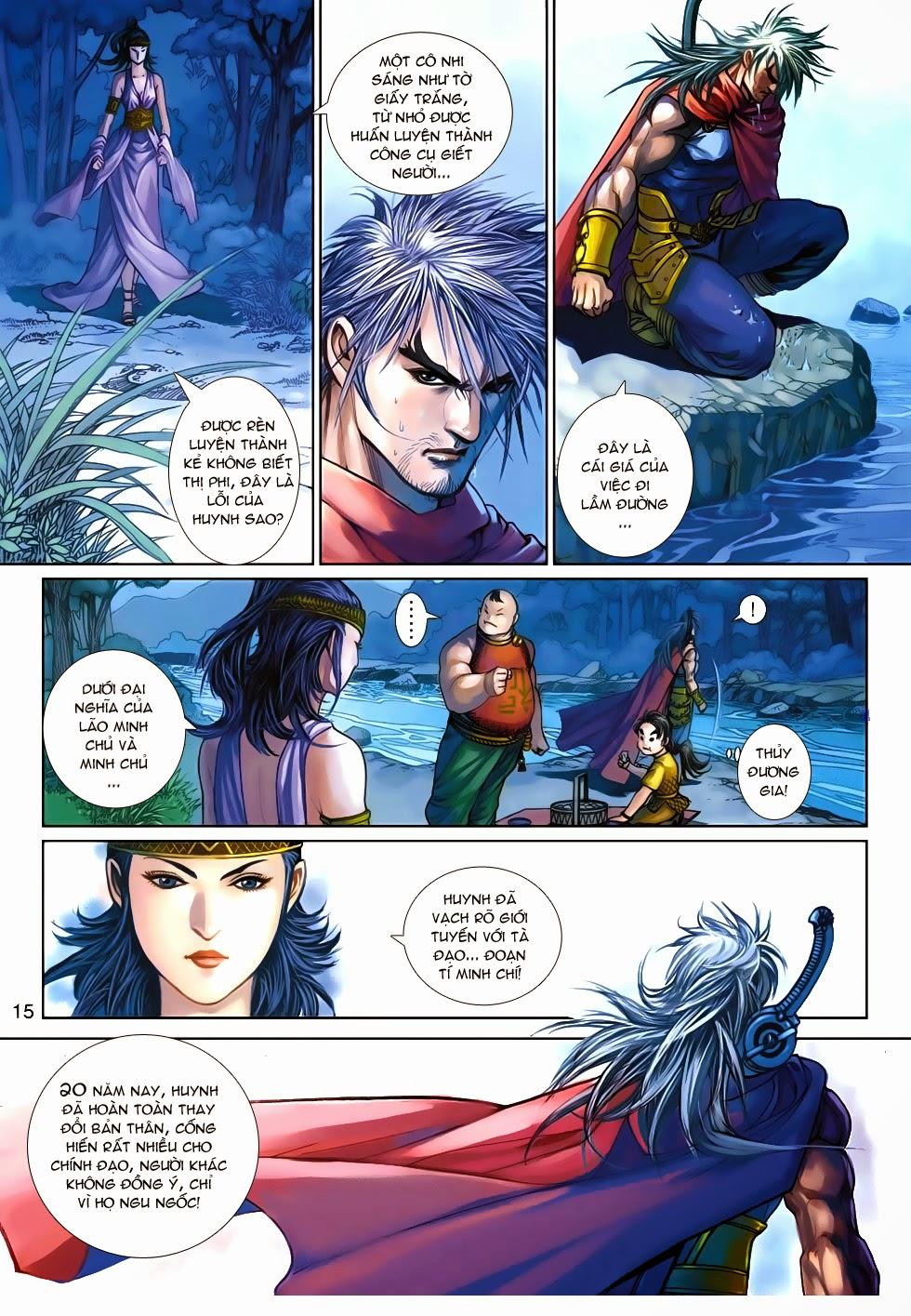 Thần Binh Tiền Truyện 4 - Huyền Thiên Tà Đế chap 9 - Trang 15