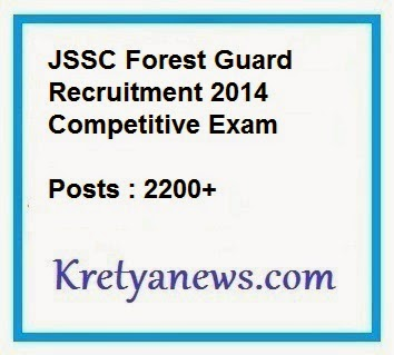 Jharkhand Forest Guard Recruitment 2014 Competitive Examination JSSC