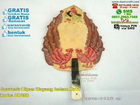 Souvenir Kipas Wayang Bahan Kulit
